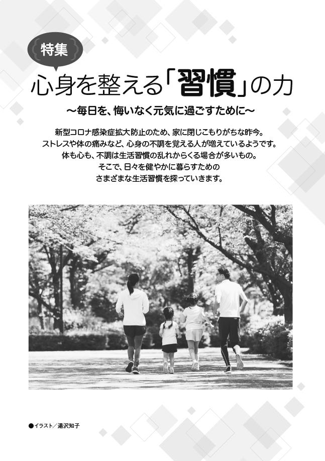 会友 専用 配信 ライブ 倫理 ホームページ 会 宏正 実践
